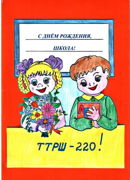 4b-klass-katja_2m