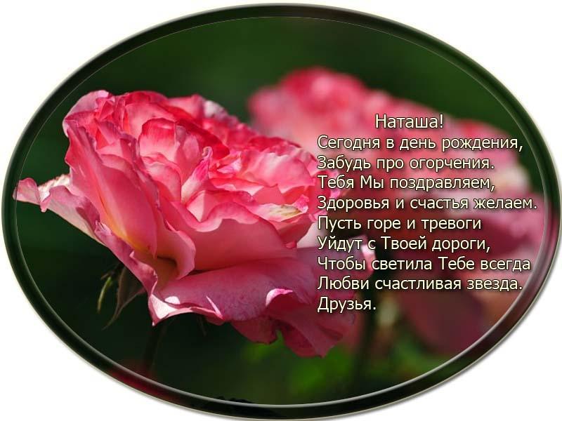 posdravljaem_natalja-kisseljova