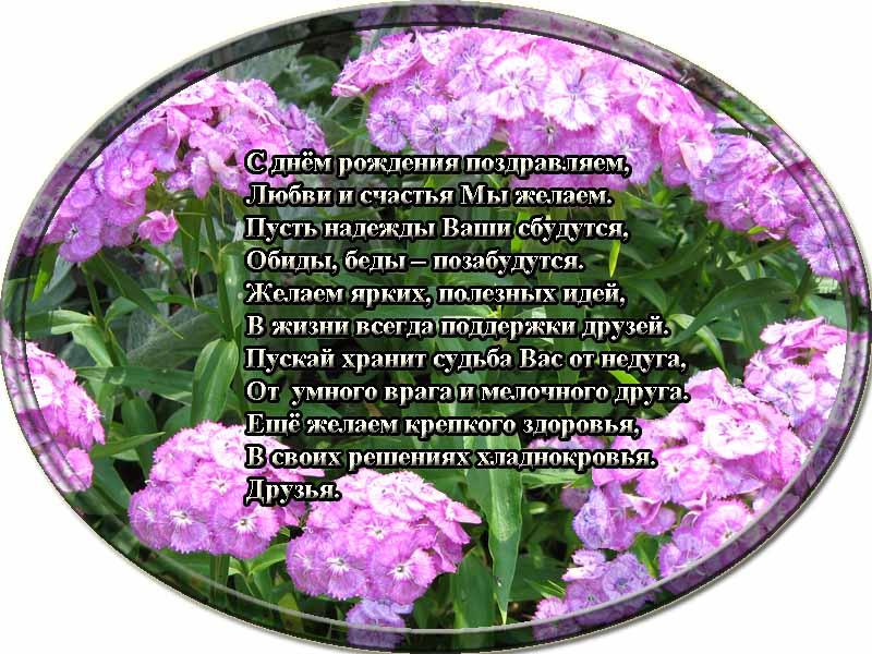 posdravljaem_edgar_savisaar