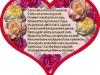 valentina_den