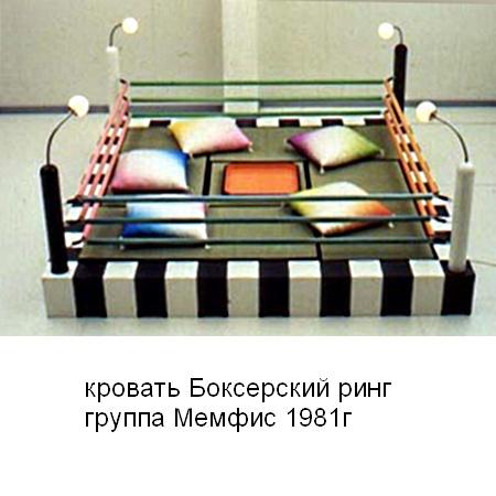 postmodernism-2